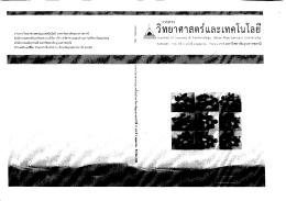 (Lentinula edodes B.) and Lingzhi (Ganoderma