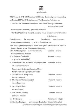 Vorstandsmitglieder der Thai-Deutschen Gesellschaft Stand 26.3.2015