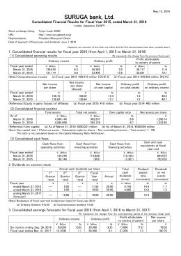 SURUGA bank, Ltd.