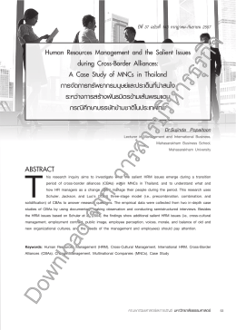 ABSTRACT - Journal of Business Administration