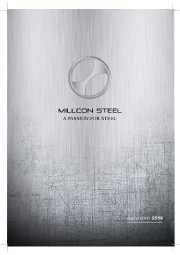 ЛЪКoЪБГЛШpЫГ - Millcon Steel