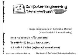 ป ี เอกสารประกอบการเรียนการสอน วิชา 01074402 IMAGE PROCESSING