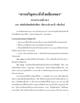 PDF दस्तावेज हेर्नुहोस्