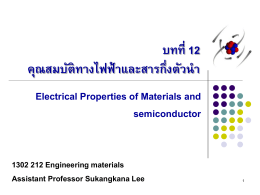 Electrical propertie of materials