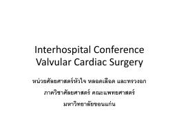 Interhospital conference(Valvular Sx)
