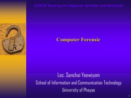 Lec.11 Computer Forensic