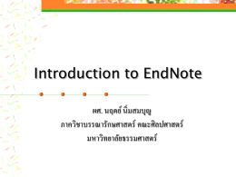 Introduction to EndNote 9