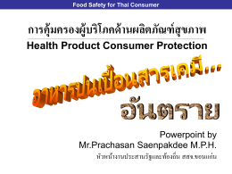 Food Safety for Thai Consumer