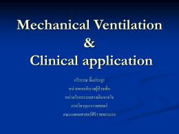 Mechanical Ventilation short