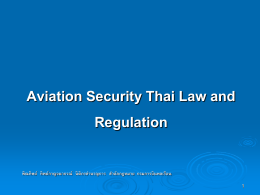 Aviation-Security-Thai-Law-and-Regulation