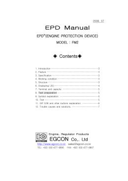 EPD Manual