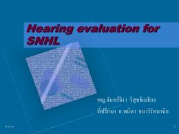 HearingEvalSNHL