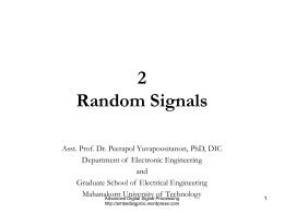 สัญญาณสุ่ม - Embedded and Signal Processing Resources By Dr