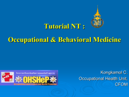 Tutorial NT : Occupational Medicine, Health Behavioral Medicine