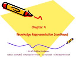 Lecture 14-15 - เว็บไซต์บุคลากรภาควิชาวิทยาการคอมพิวเตอร์