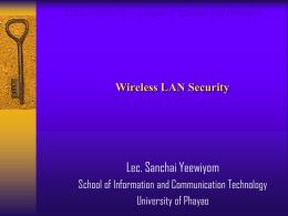 Lec.10 Wireless LAN Security