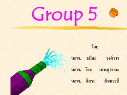 Group 5 - คณะแพทยศาสตร์ มหาวิทยาลัยนเรศวร