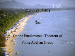 On The Foundamental Theorem of Finite