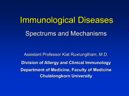 Immunological Diseases