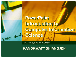 PowerPoint Introduction to Computer Information Science