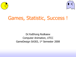 10_game_stat