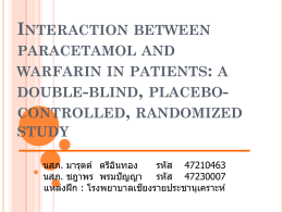Interaction between paracetamol and warfarin in patients: a double
