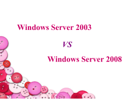 Windows_server - WordPress.com