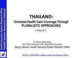 Thailand (2004) 5 สำนักงานวิจัยเพื่อการพัฒนาหลักประกันสุขภาพไทย