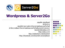 20100806-Wordpress-Server2Go