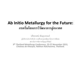 TMETC9 Presentation - 9th TMETC - การประชุมวิชาการทางโลหวิทยา