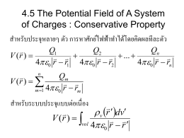 4.5 The Potential Field of A System of Charges : Conservative Property