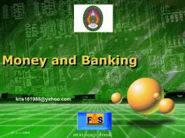 Money and Banking - มหาวิทยาลัยราชภัฏสวนสุนันทา
