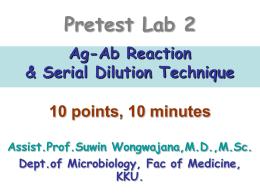 1. ถ้าทำการเจือจาง serum ผู้ป่วย ในหลอดทดลอง แบบ serial 7