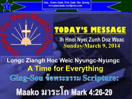 Zeuz,Gueix-Zunh Nyei Zunh Doz Qorng