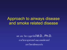 Approach to airways disease compress
