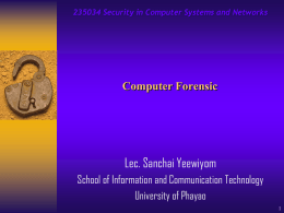 Lec.11 Computer Forensic