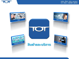 CloudApps powered by TOT