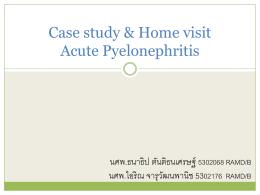 Case study Ai-Ken