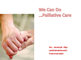palliative care by kanawut