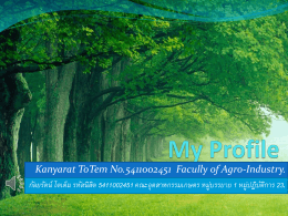 My Profile Kanyarat ToTem No.5411002451 Facully of Agro