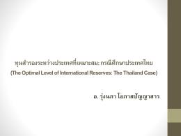 seminar_8 Septem_2011