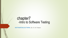 Intro Software Testing