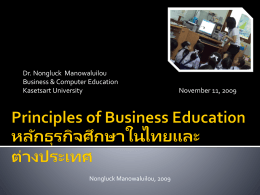 02 General concepts of Business Education