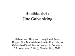 Lecture16_Zn_Galvanizing