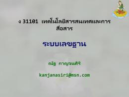 31101-plan7