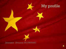 My profile Jeanasut Attanon 5410900481 ประวัติทั่วไป ชื่อ