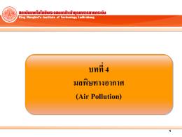 CH4_Airpollution