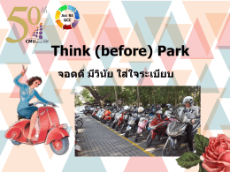 Think (before) Park