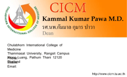 Template นามบัตร CICM