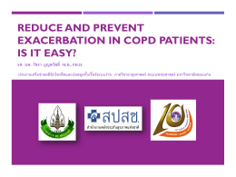 Reduce and Prevent exacerbation in COPD patients: Is it easy?